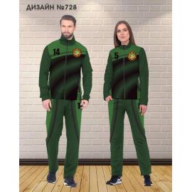 "Парадный костюм ""ЭЛЬБРУС-МАСТЕР"""