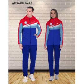 """Ветрозащитный костюм """"ГИМАЛАИ-ЭКОНОМ+"""""""