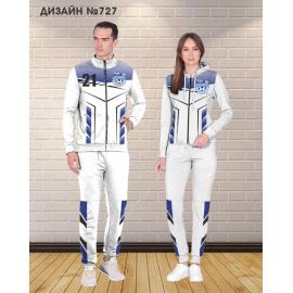 """Ветрозащитный костюм """"ЭЛЬБРУС-ЭКОНОМ"""""""
