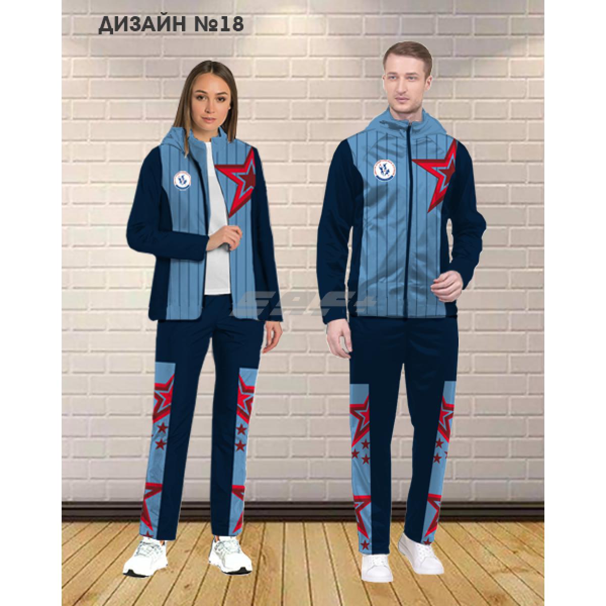 """Ветрозащитный костюм """"АРХОН -ЭКОНОМ"""""""