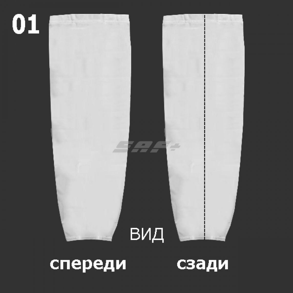 ГАМАШИ-01 хоккейные простые (СУБЛИМАЦИЯ)