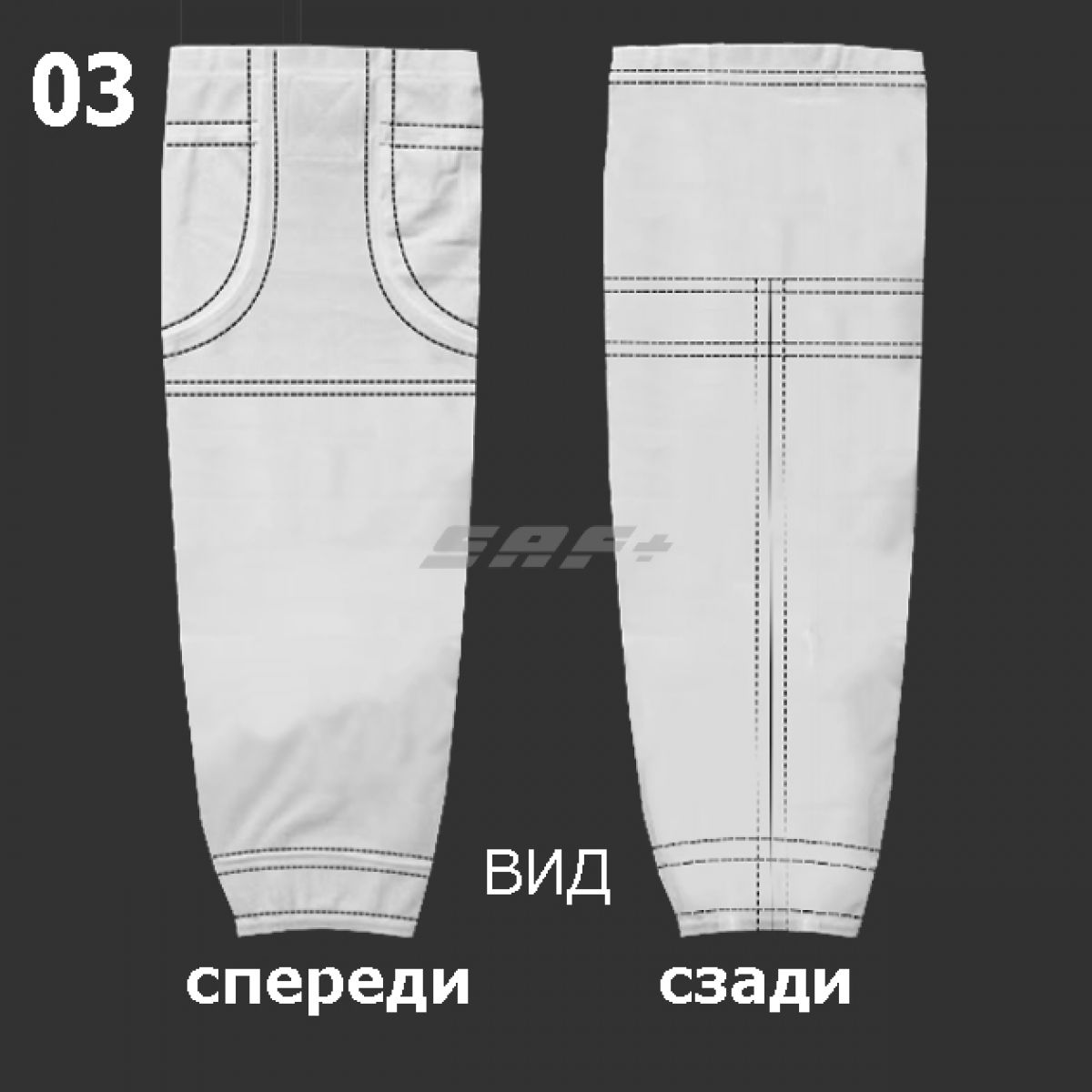 ГАМАШИ-03 хоккейные анатомические (СУБЛИМАЦИЯ)