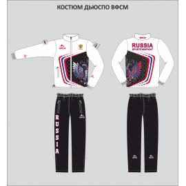 Парадный костюм ВФСМ