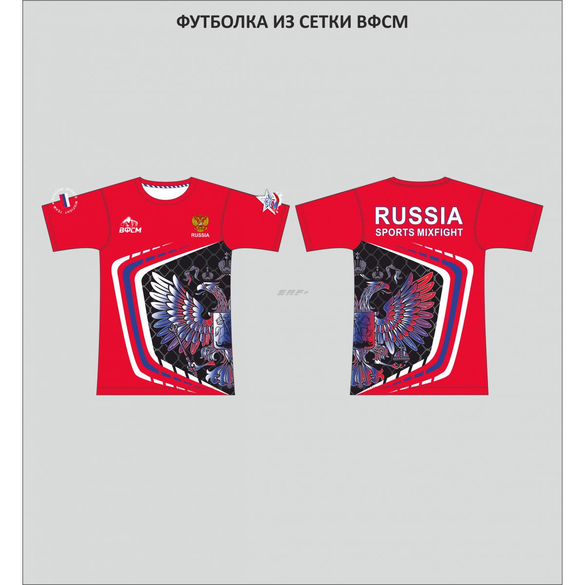 Футболка  ВФСМ(спинка сетка)
