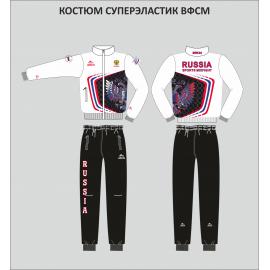Костюм Спортивный ВФСМ (суперэластик)