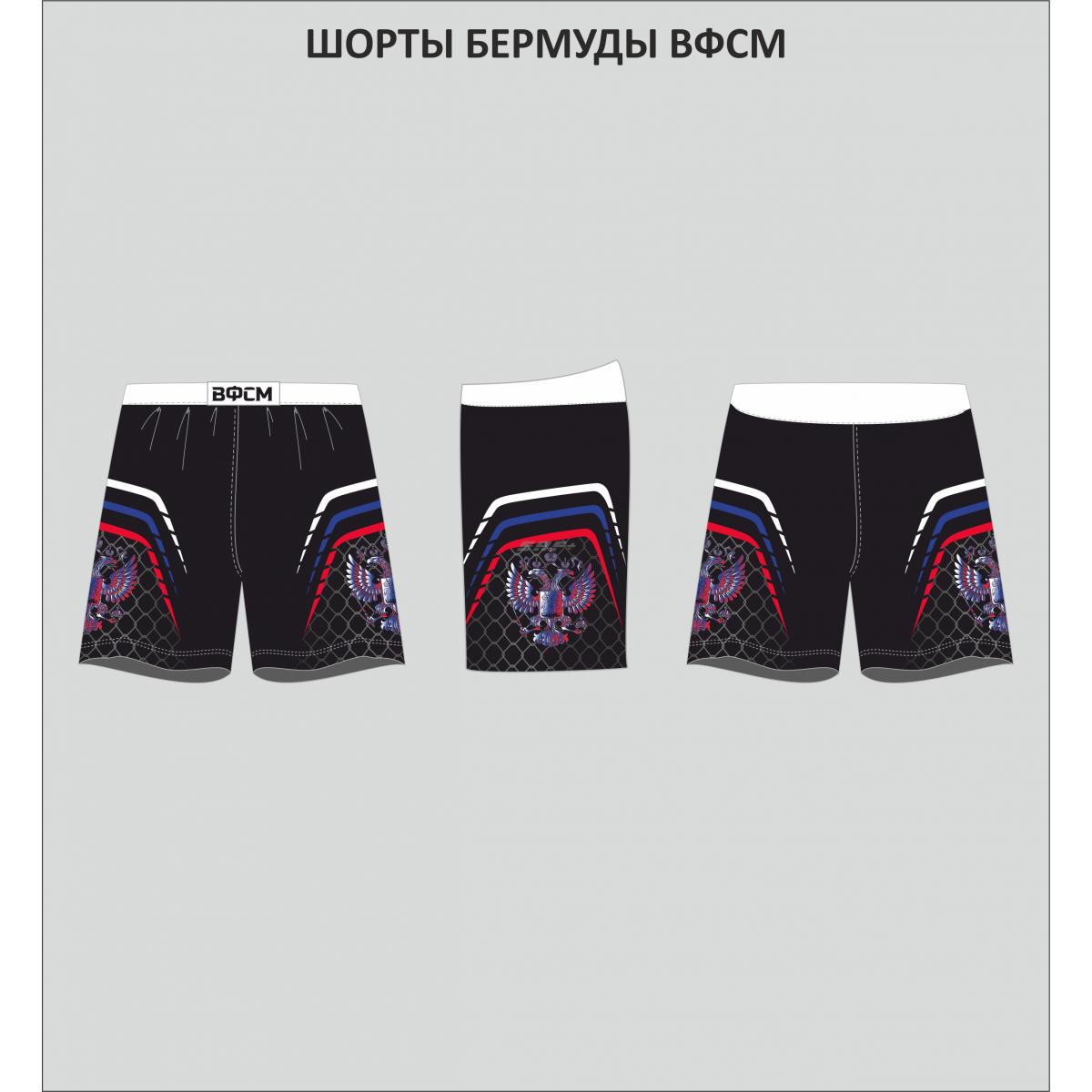 Борцовские бермуды ВФСМ
