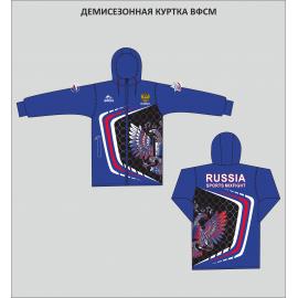 Куртка демисезонная  ВФСМ