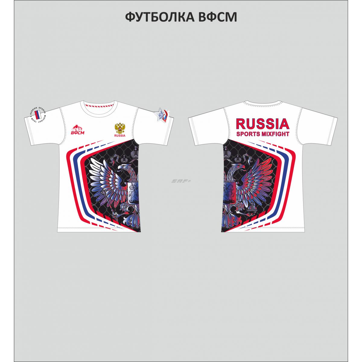 Футболка  ВФСМ