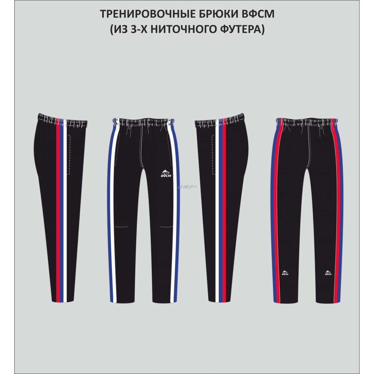 Тренировочные брюки ВФСМ