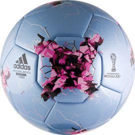 Мяч футбольный ADIDAS Krasava Glider