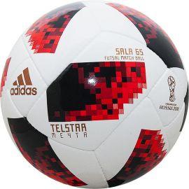 Мяч футзальный ADIDAS WC2018 Мечта Sala 65