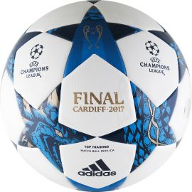 Мяч футбольный Adidas Finale 17 Cardiff TopTraining