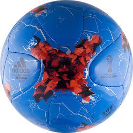 Мяч для пляжного футбола Adidas Krasava Praia