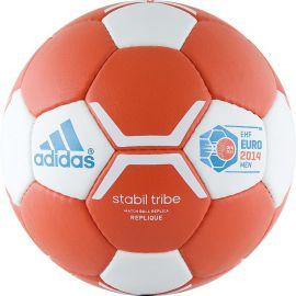 Мяч гандбольный Adidas Stabil Tribe RP