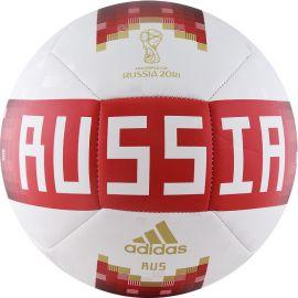 Мяч футбольный Adidas WC2018 Capitano RFU