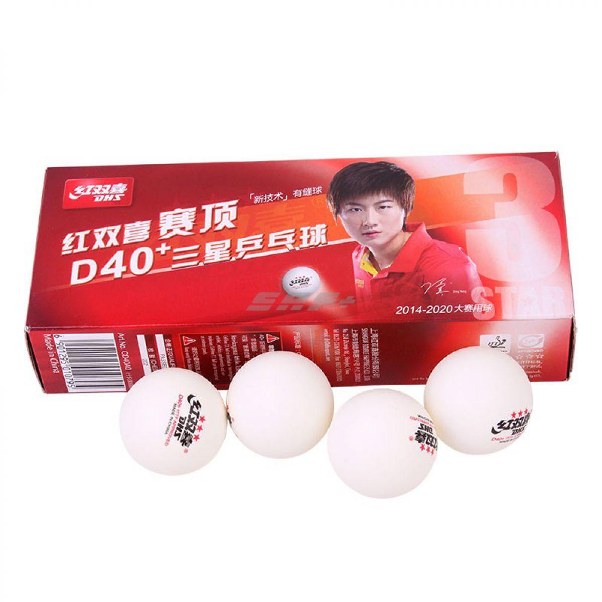 Мяч для настольного тенниса DHS 3***