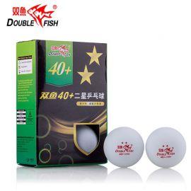 Мяч для настольного тенниса Double Fish 2** 40+