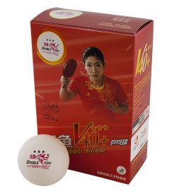 Мяч для настольного тенниса Double Fish 3***World Cup 40+