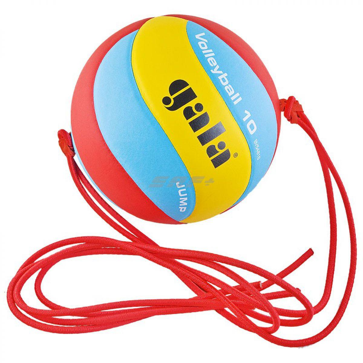 Мяч волейбольный GALA Jump
