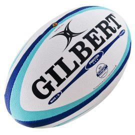 Мяч для регби Gilbert Photon