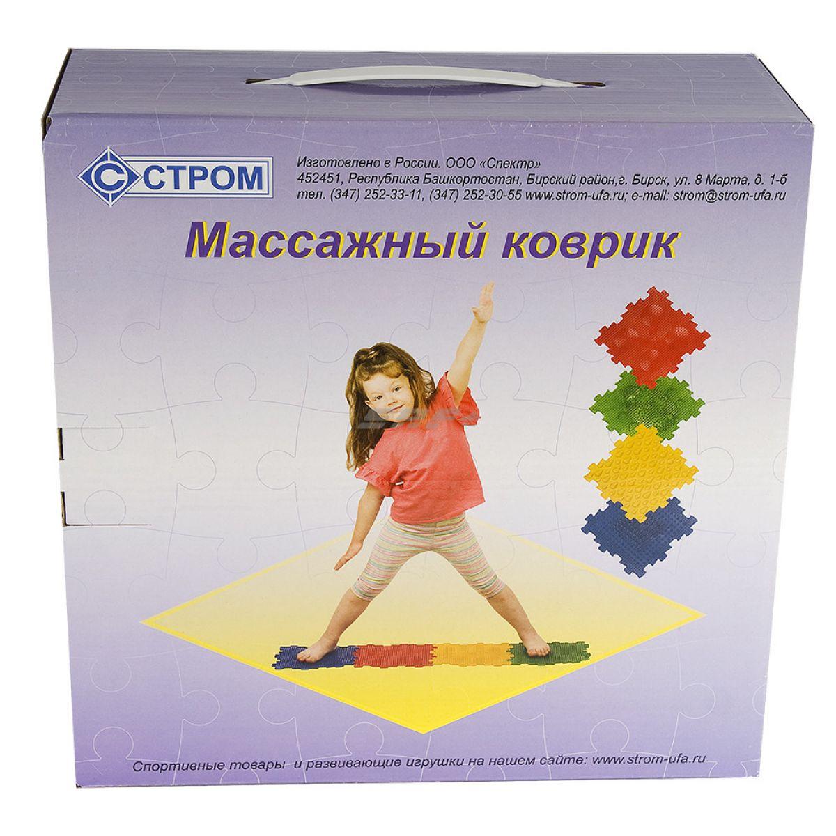 Коврик массажный детский, арт. У965, 4 модуля (24,5*24,5*1,4см), мультиколор