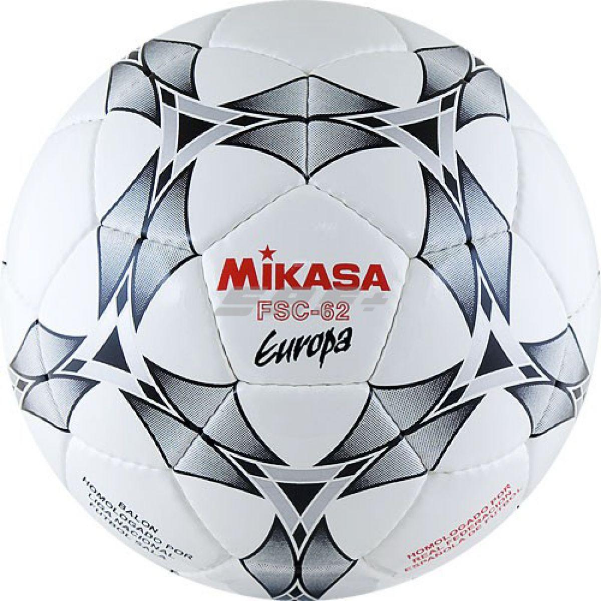 Мяч футзальный MIKASA FSC-62E Europa