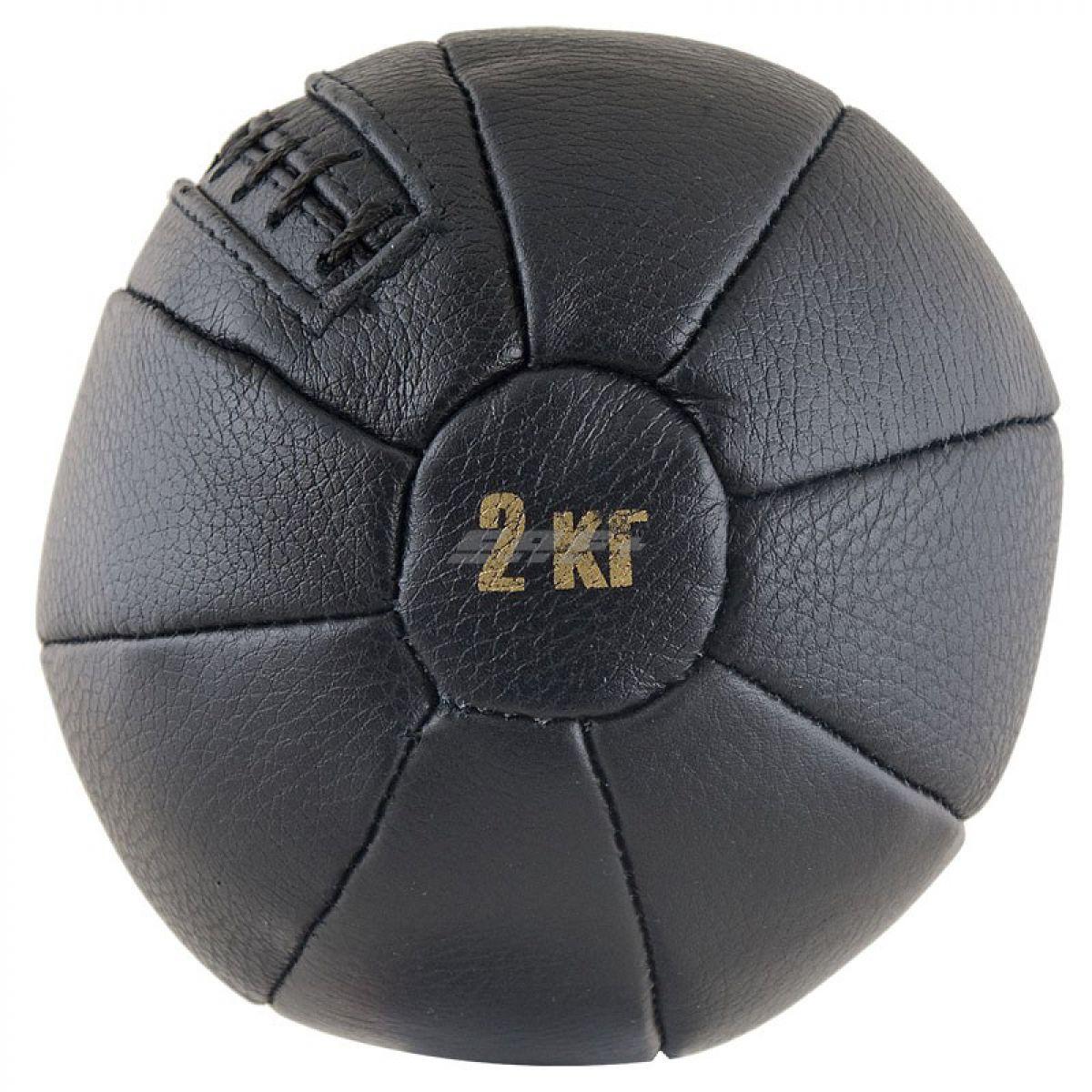 Медбол FS№2000 2 кг