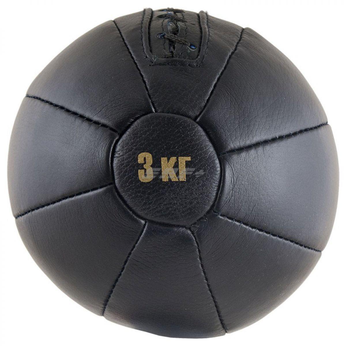 Медбол FS№3000 3 кг
