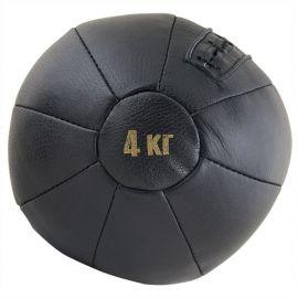 Медбол FS№4000 4 кг