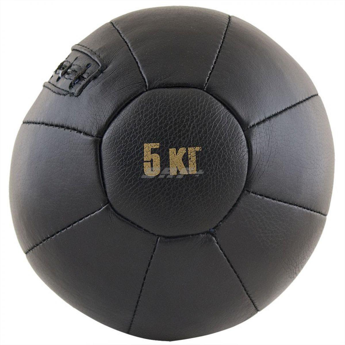 Медбол FS№5000 5 кг