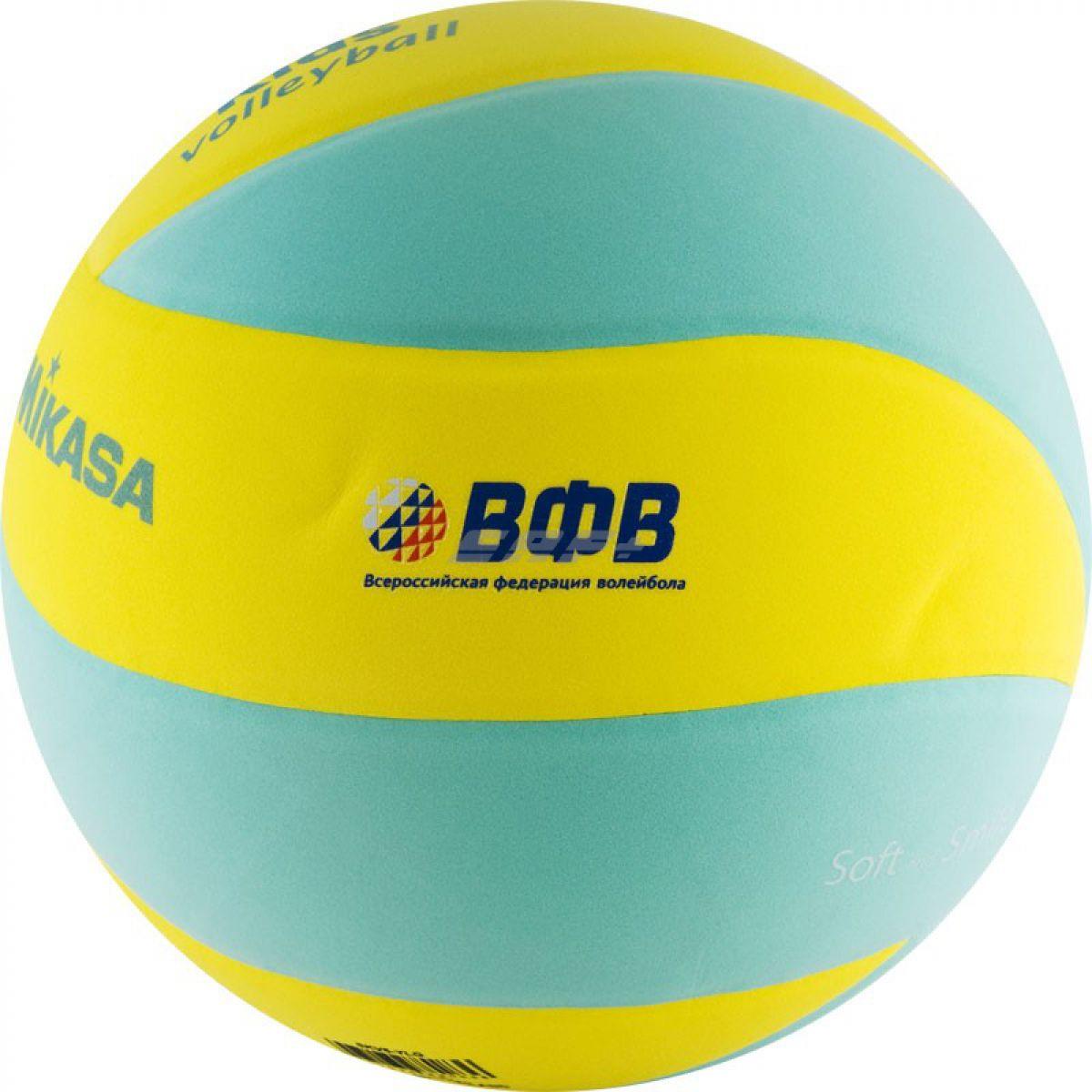 Мяч волейбольный Mikasa SKV5-YLG
