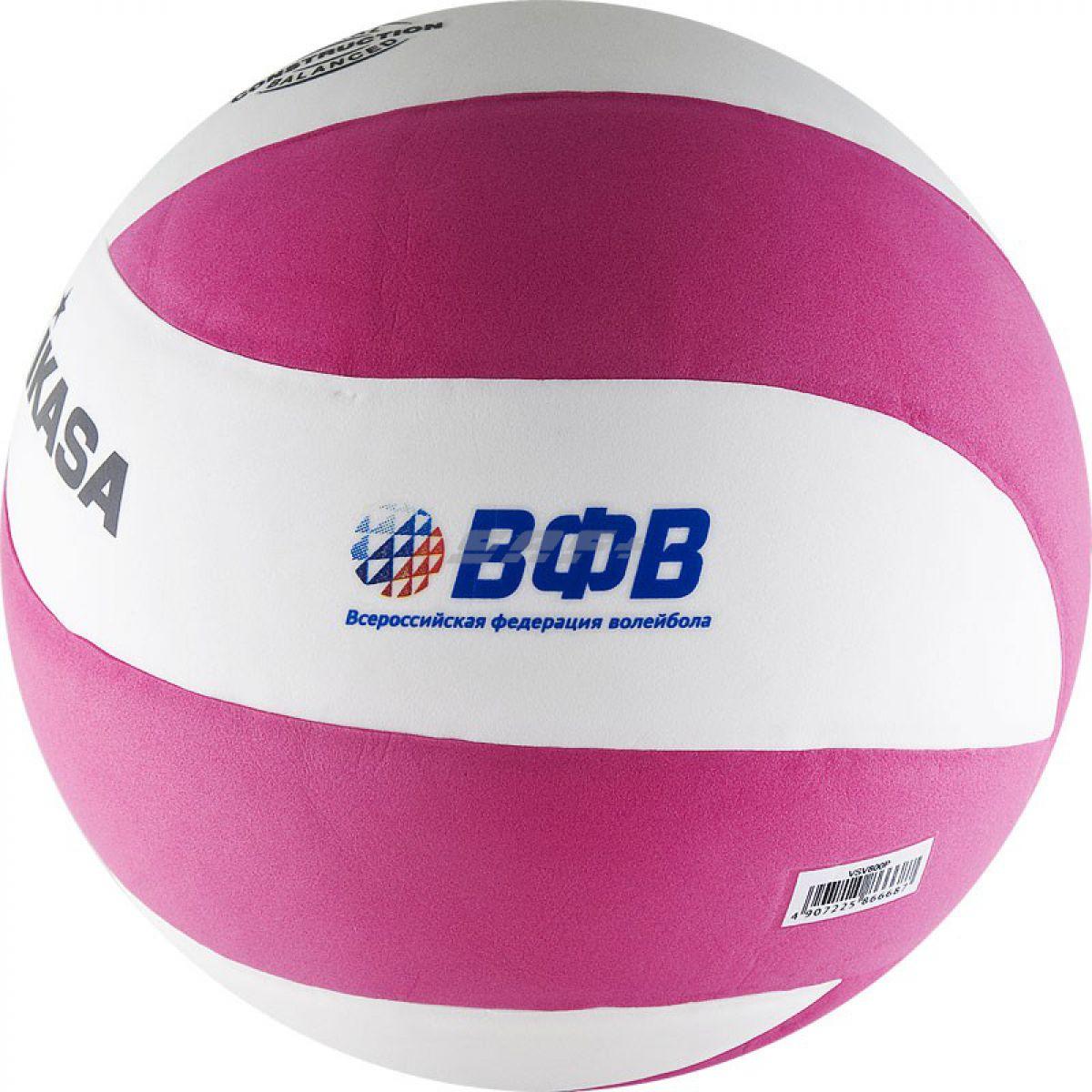 Мяч волейбольный Mikasa VSV800 P