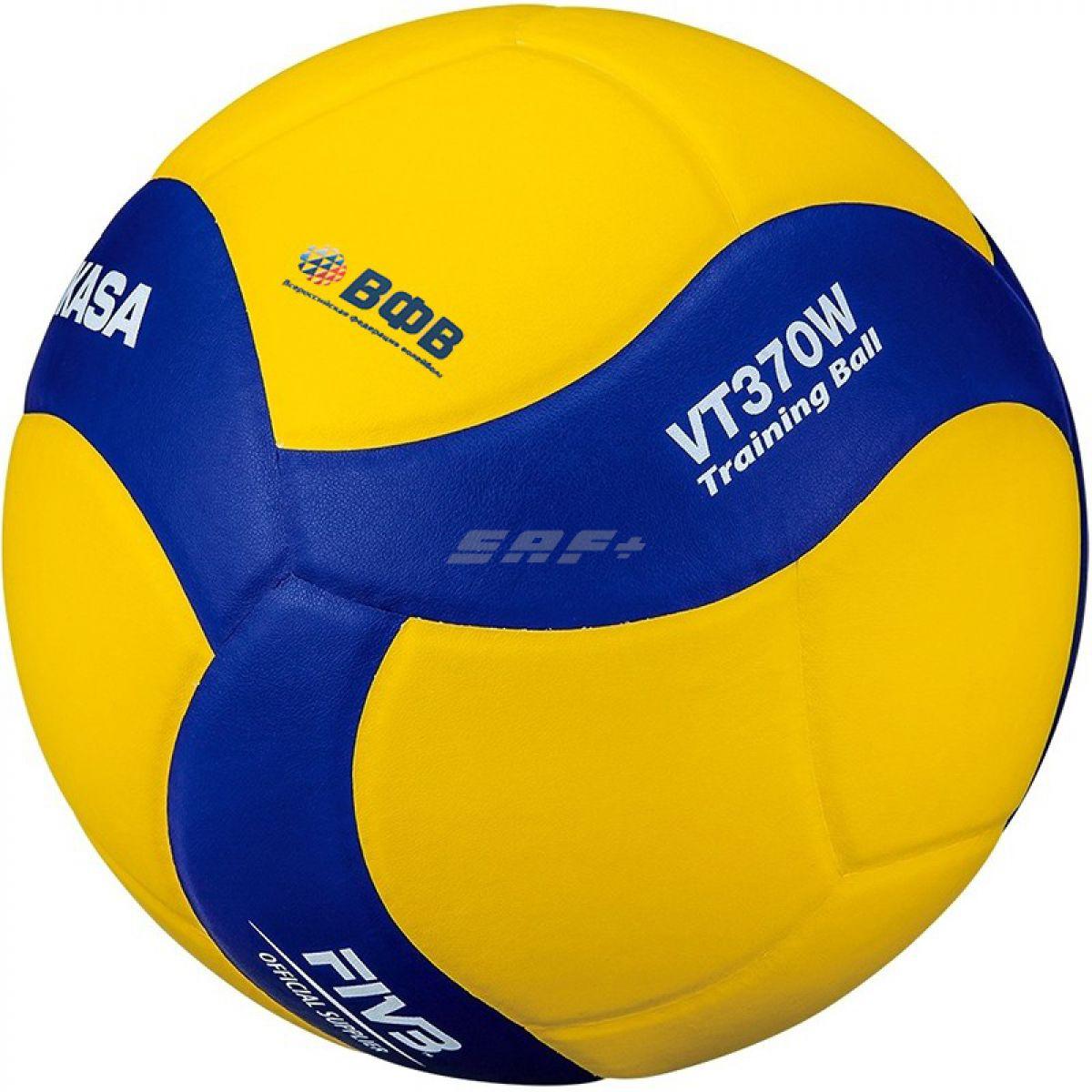 Мяч волейбольный Mikasa VT370W