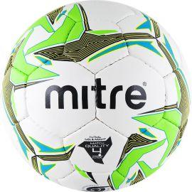 Мяч футзальный Mitre Futsal Nebula
