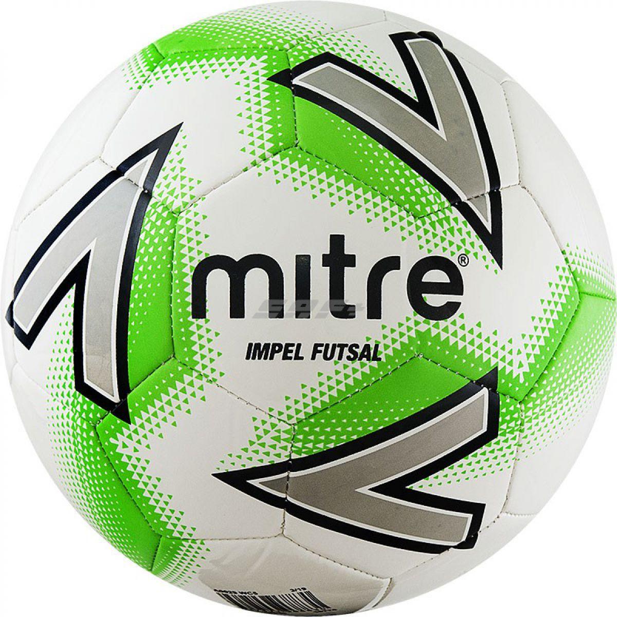 Мяч футзальный Mitre Impel Futsal