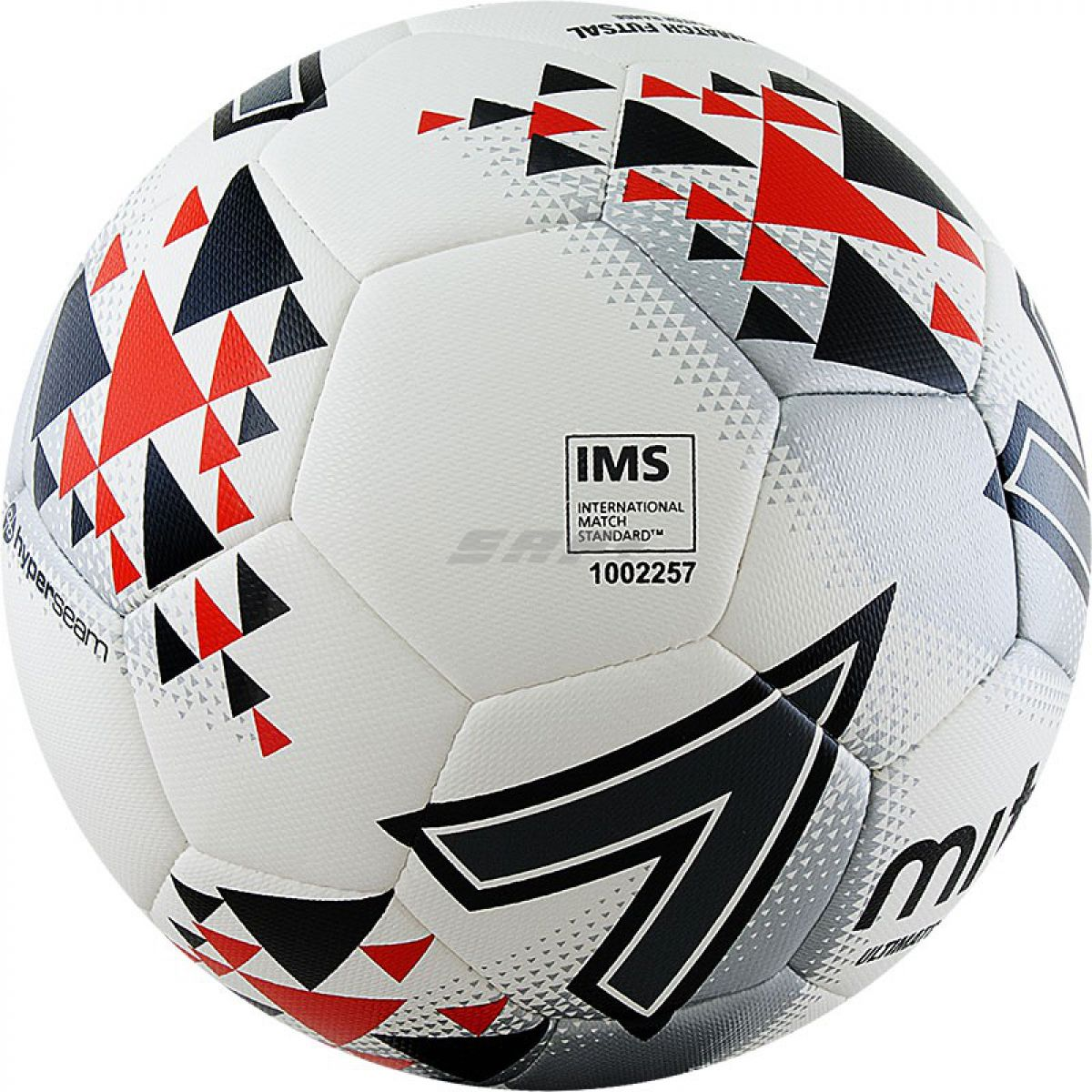 Мяч футзальный Mitre Ultimatch Futsal HyperSeam