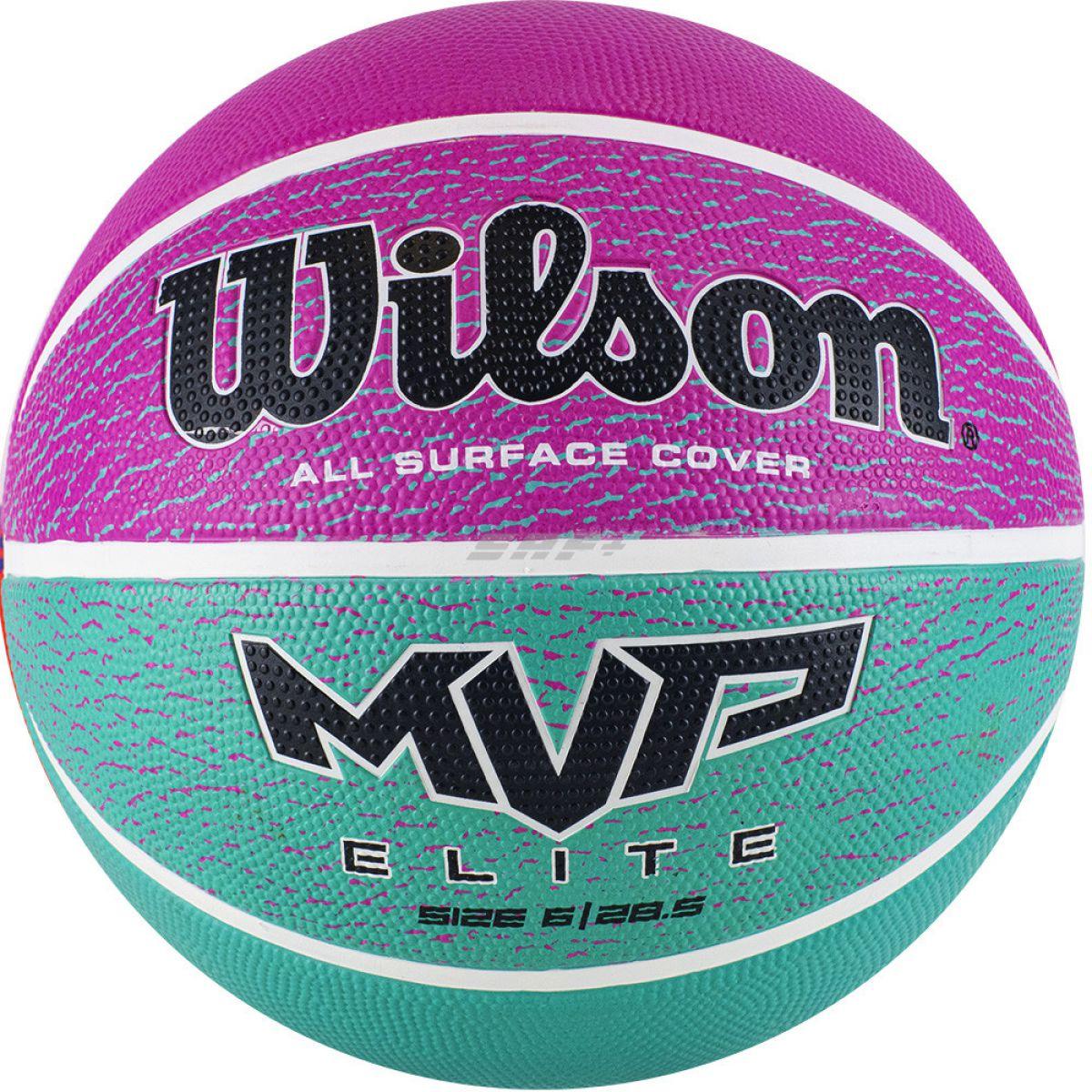 Мяч баск. WILSON MVP ELITE, арт.WTB1463XB06, р.6, резина, бутил.камера, бирюзово-фиолетово-черный