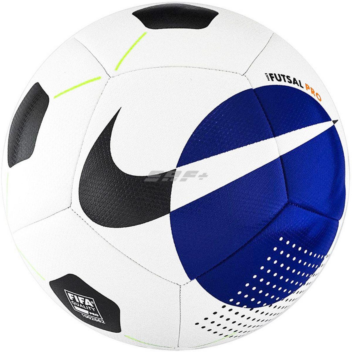 Мяч футзальный Мяч футзал