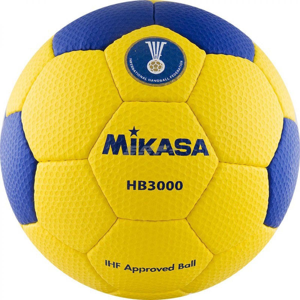 Мяч гандбольный Мяч гандбольный
