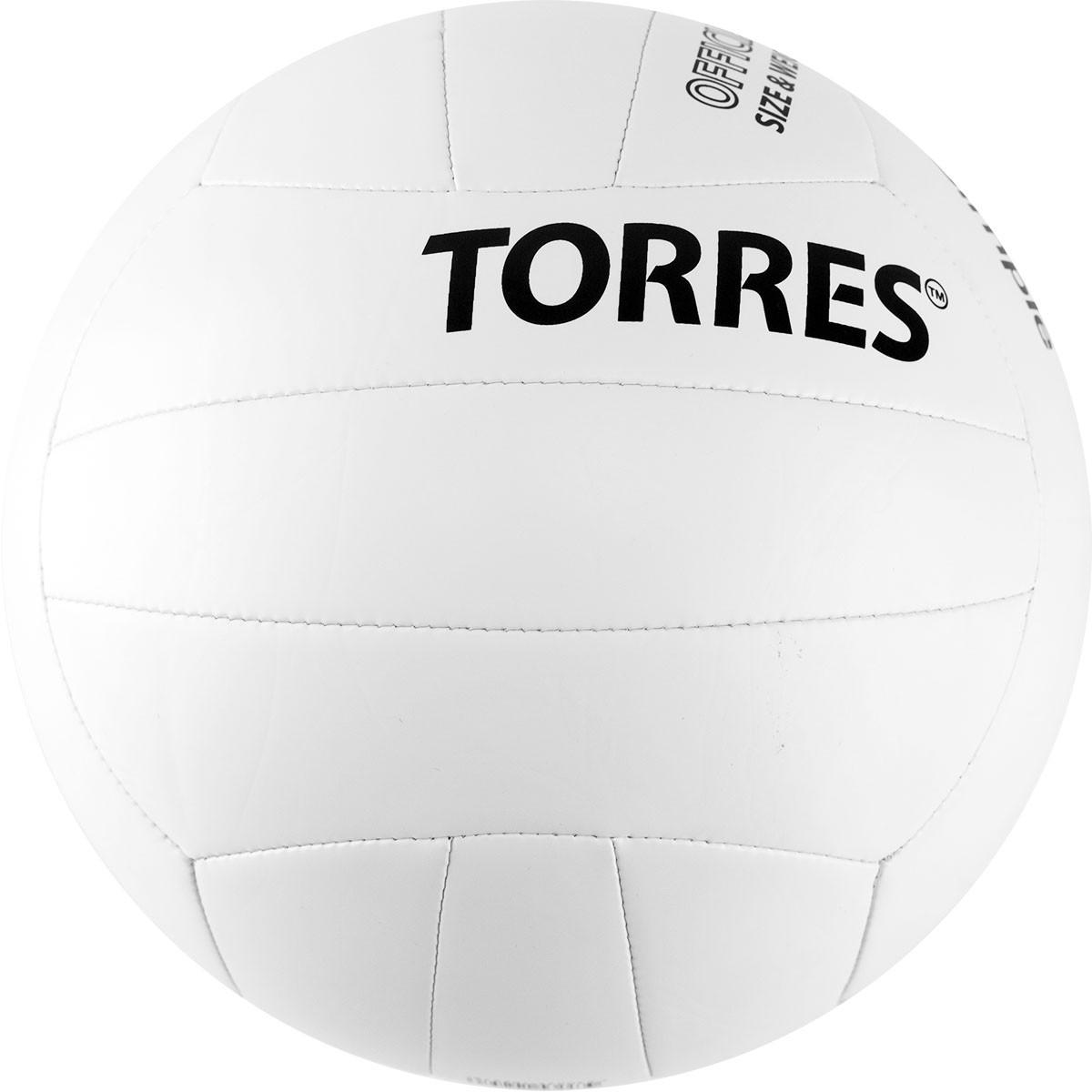 Мяч вол.