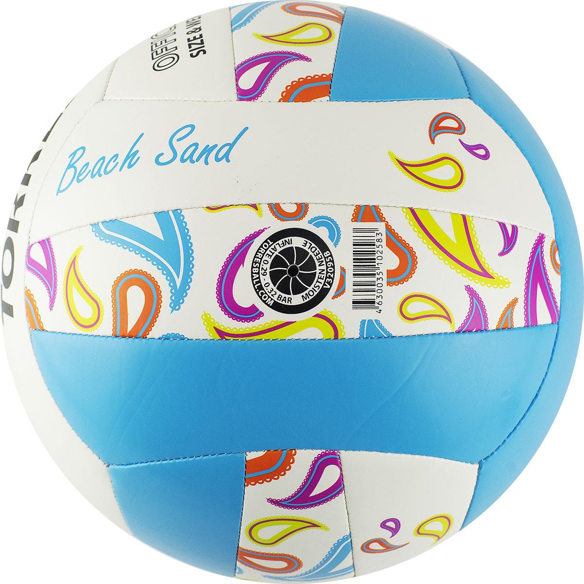 Мяч вол. пляжн.