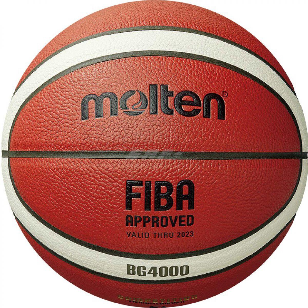 Мяч баскетбольный Molten B5G4000