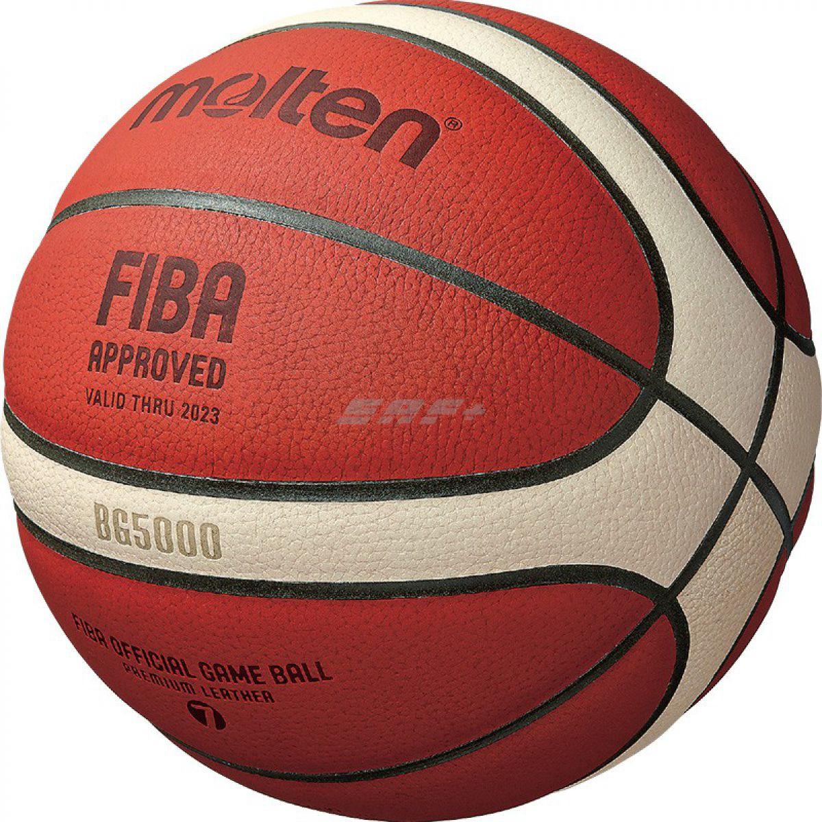Мяч баскетбольный Molten B6G5000