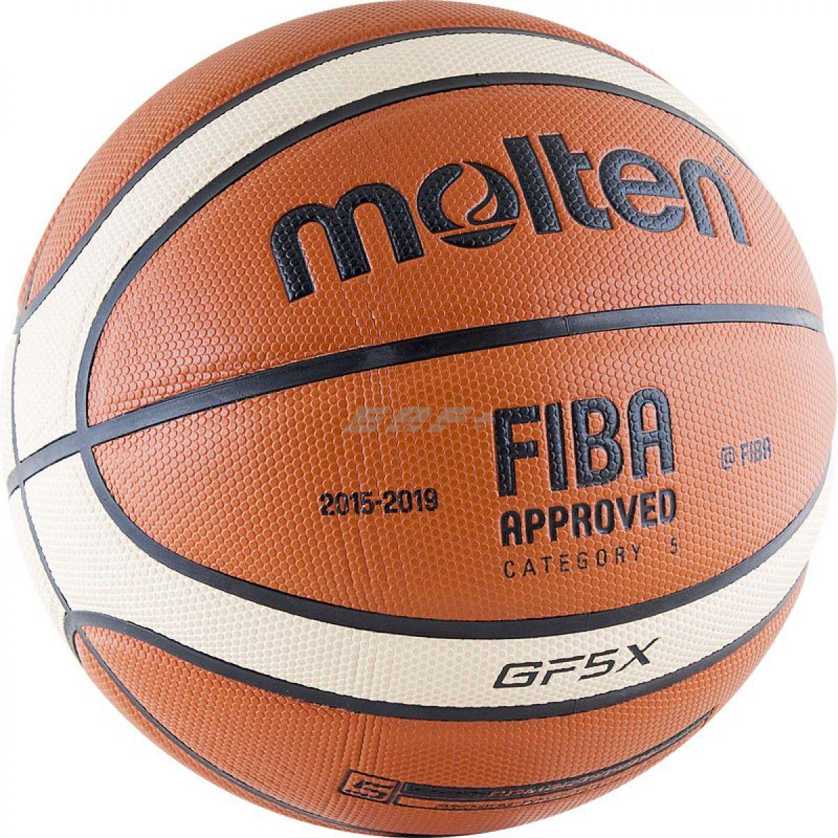 Мяч баскетбольный Molten BGF5X