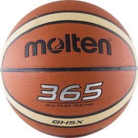 Мяч баскетбольный Molten BGH5X