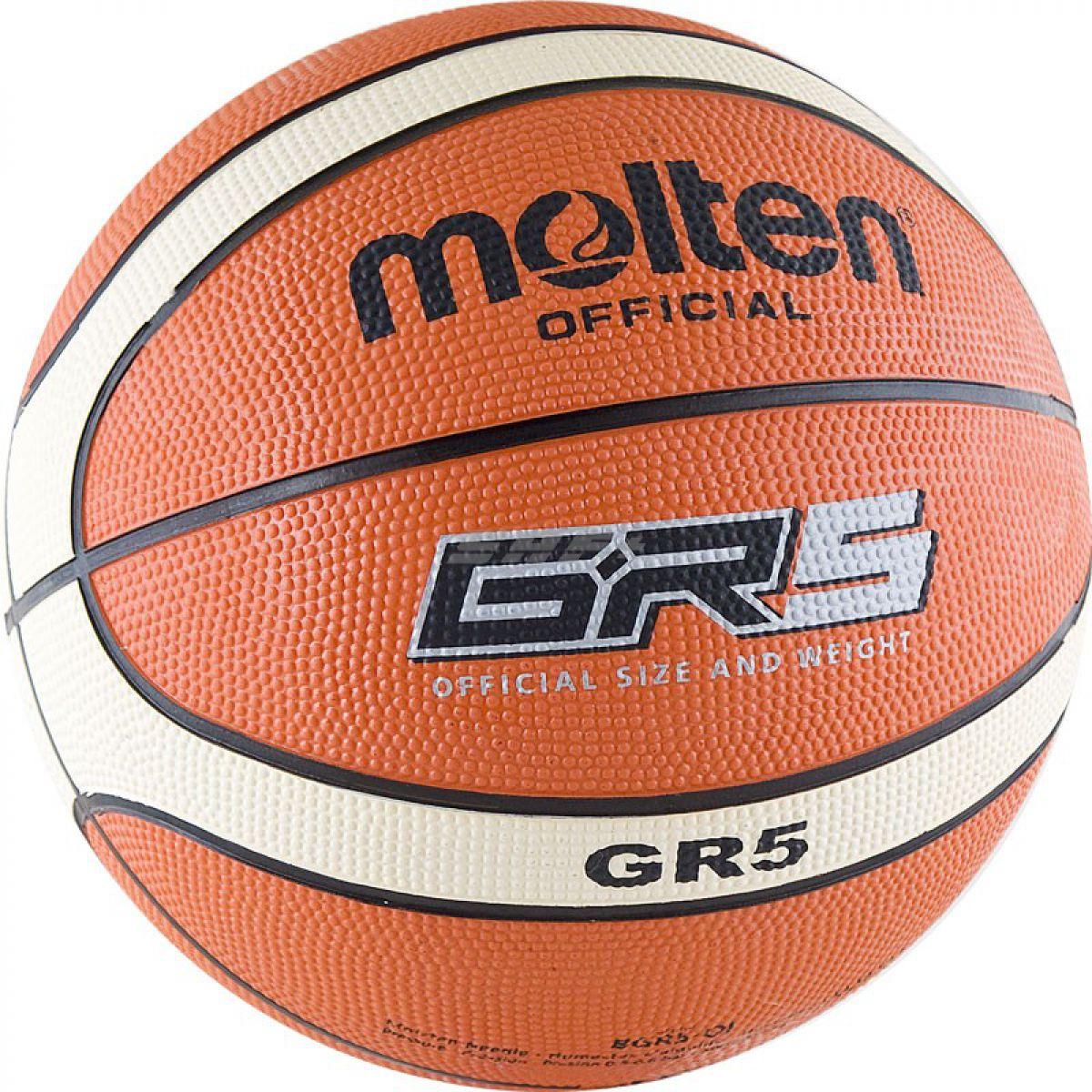 Мяч баскетбольный Molten BGR5-OI