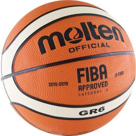Мяч баскетбольный Molten BGR6-OI