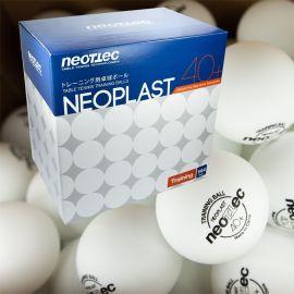 Мяч для настольного тенниса NEOTTEC Neoplast Training