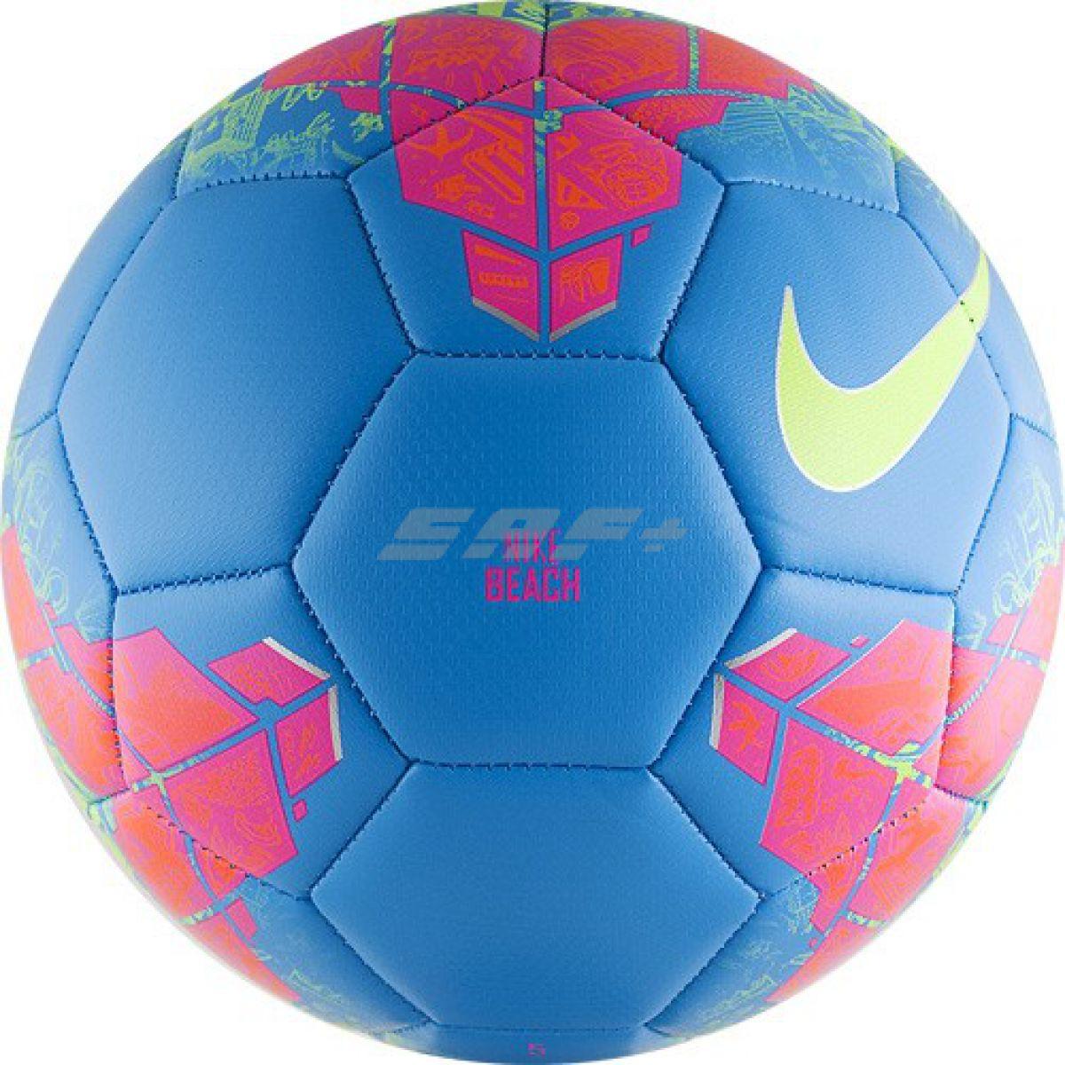 Мяч для пляжного футбола Nike Beach Strike