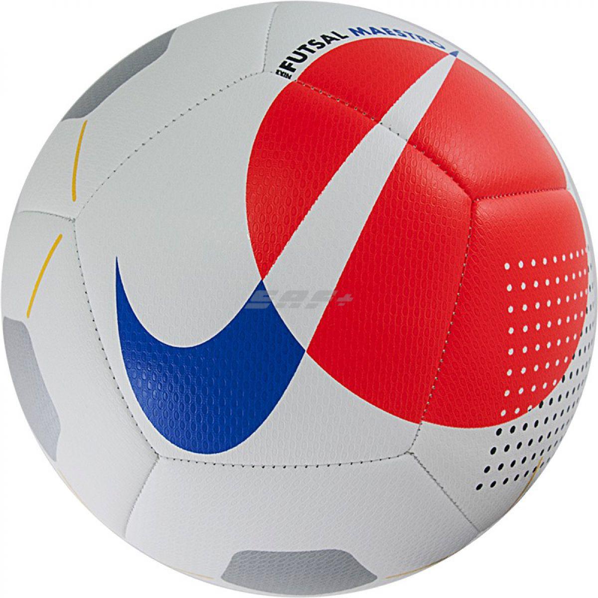 Мяч футзальный Nike Maestro